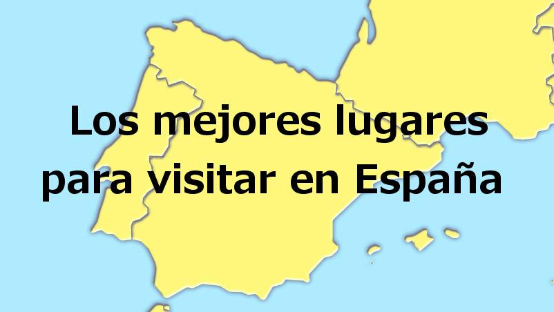 Los lugares m s visitados de espa a la pen nsula ib rica for Lugares turisticos para visitar en espana