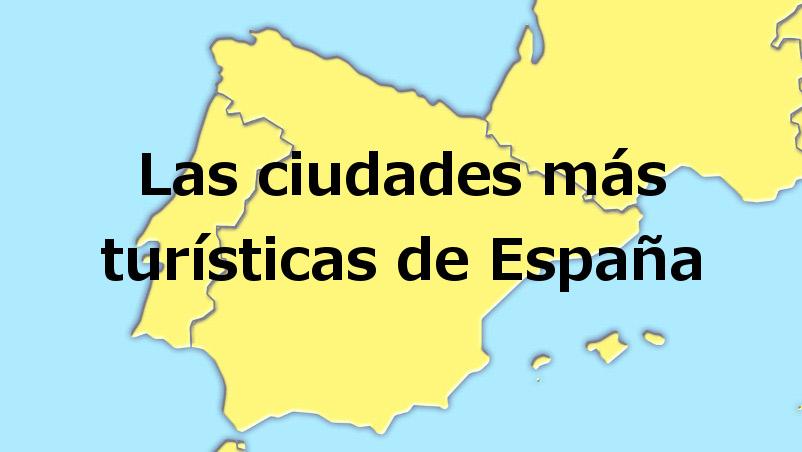 ciudades mas turisticas de españa